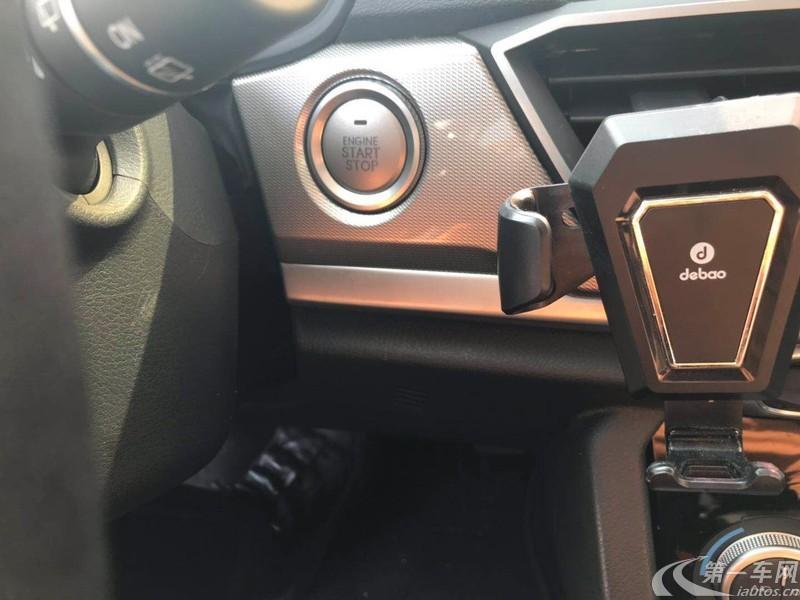 长城哈弗H6 红标 2017款 1.5T 自动 前驱 改款运动版尊享型 (国Ⅴ)