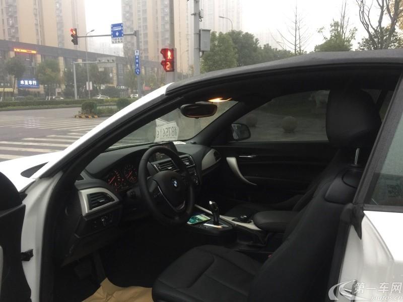 宝马2系敞篷 218i [进口] 2015款 1.5T 自动