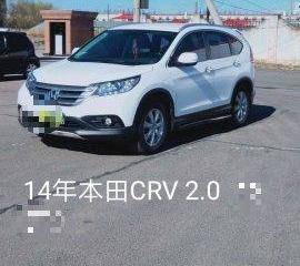 本田CR-V 2.0L 自动 都市型