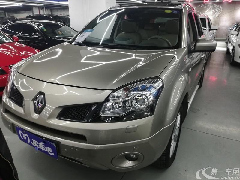 雷诺科雷傲 [进口] 2010款 2.5L 自动 四驱 豪华型