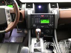 路虎发现 [进口] 2005款 4.4L 自动 四驱 汽油