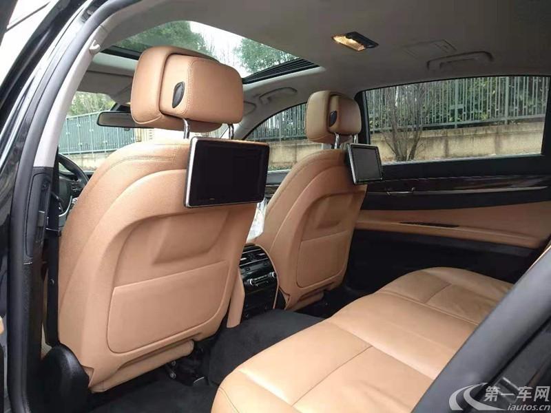 宝马7系 740Li [进口] 2014款 3.0T 自动 汽油 马年限量版普通金属漆