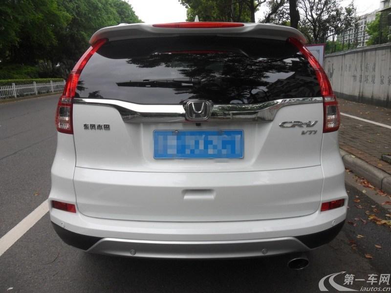 本田2015款 2.4L 自动 四驱 尊贵版 (国Ⅴ)