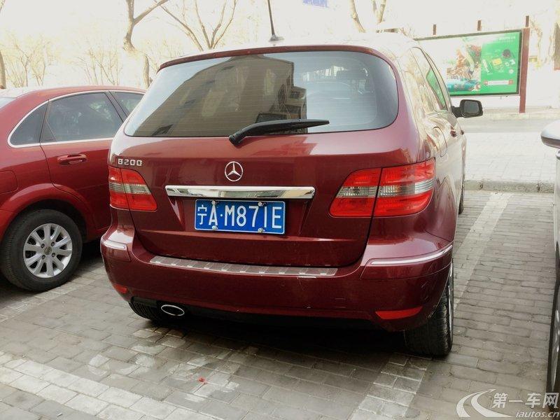 奔驰B级 B200 [进口] 2009款 2.0L 自动 汽油 豪华型