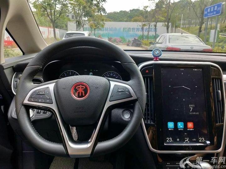 比亚迪宋MAX 2017款 1.5T 自动 前驱 智联豪华型 (国Ⅴ)