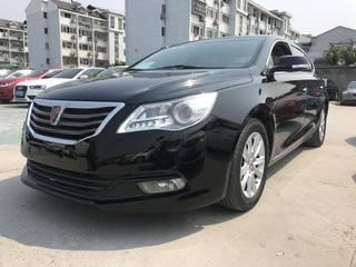 荣威950 2.4L 自动 豪华版