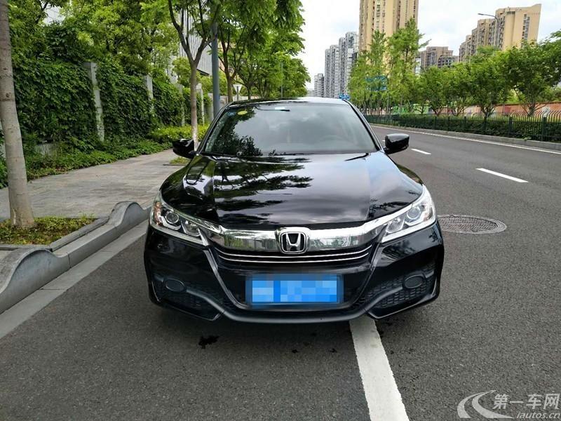 本田雅阁 2016款 2.0L 自动 豪华版 (国Ⅴ)