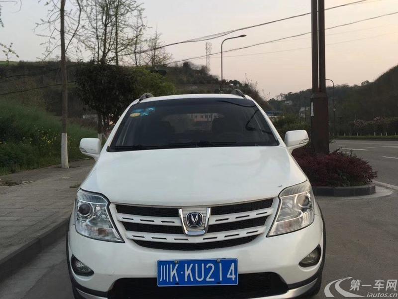 长安CX20 2011款 1.3L 手动 舒适型 (国Ⅳ)
