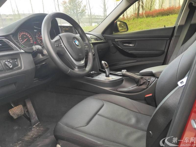 宝马320Li 2017款 2.0T 自动 汽油 时尚型 (国Ⅴ)