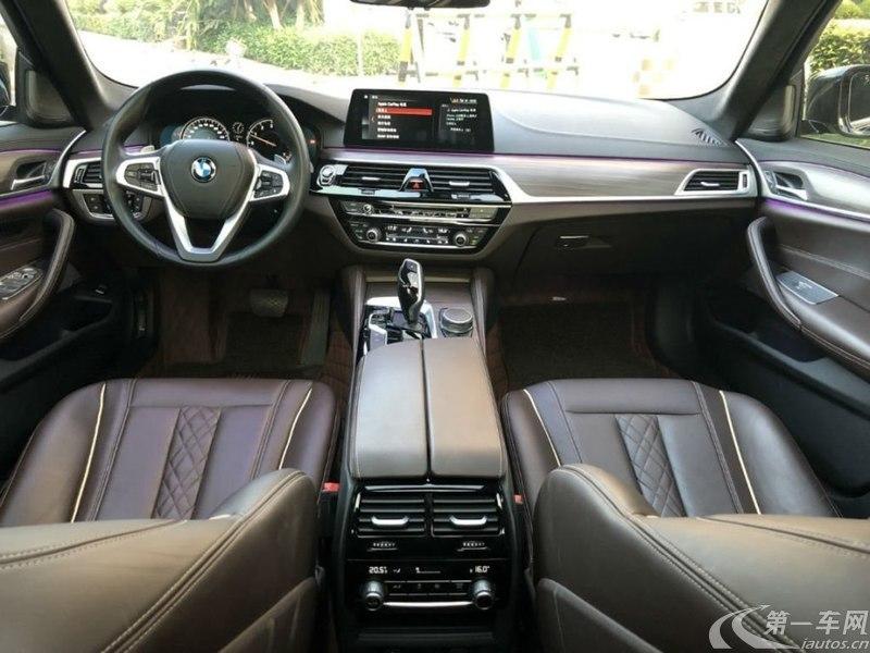 宝马5系 530Li 2018款 2.0T 自动 汽油 尊享型M运动套装改款 (国Ⅴ)