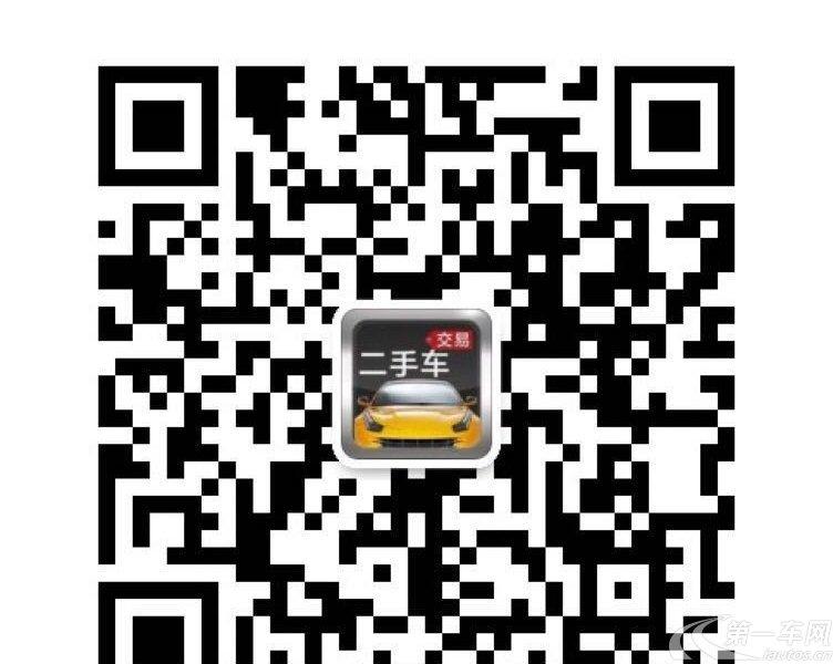 宝马3系 320Li 2015款 2.0T 自动 汽油 豪华设计套装 (国Ⅴ)
