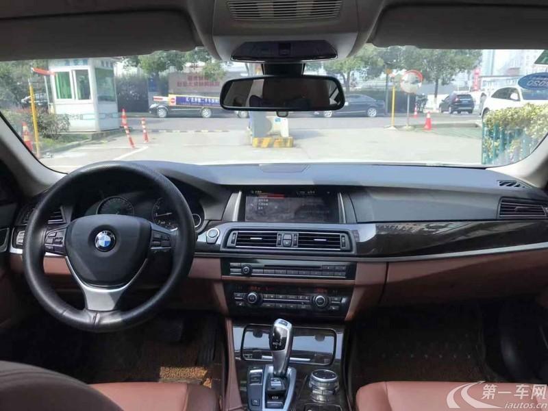 宝马5系 528Li 2017款 2.0T 自动 汽油 豪华设计套装 (国Ⅴ)