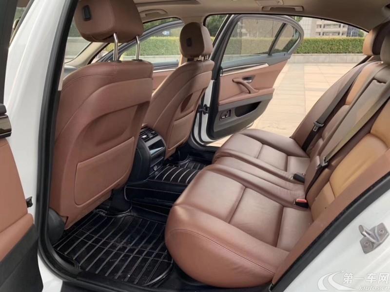 宝马525Li 2014款 2.0T 自动 汽油 领先型 (国Ⅴ)