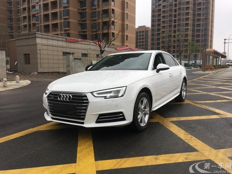 奥迪A4L 2018款 2.0T 自动 30周年运动型 (国Ⅴ)