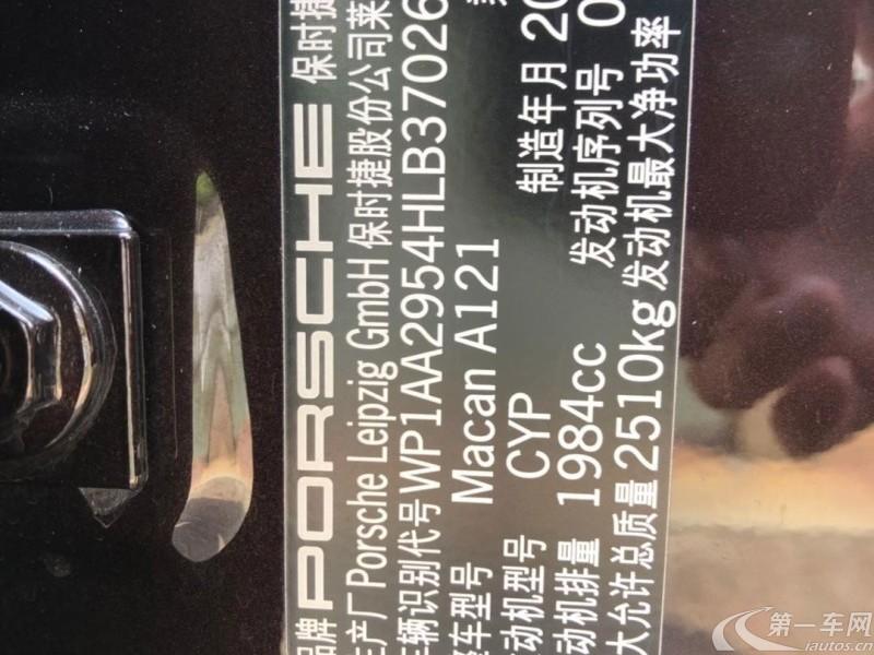 保时捷Macan [进口] 2017款 2.0T 自动 四驱