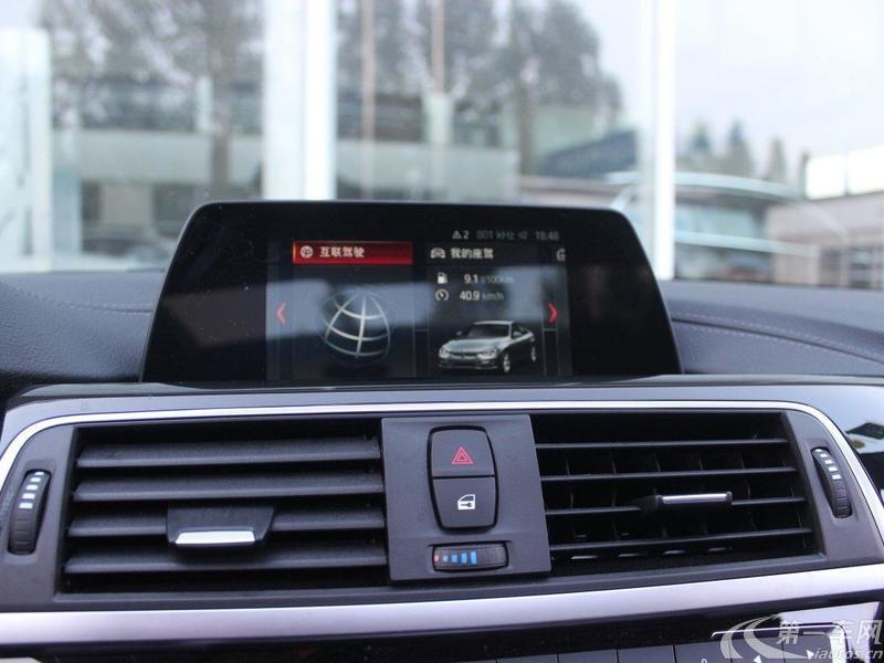 宝马3系 320Li 2018款 2.0T 自动 汽油 时尚型 (国Ⅴ)