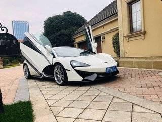 迈凯伦570S 3.8T 自动 Coupe欧规版平行进口