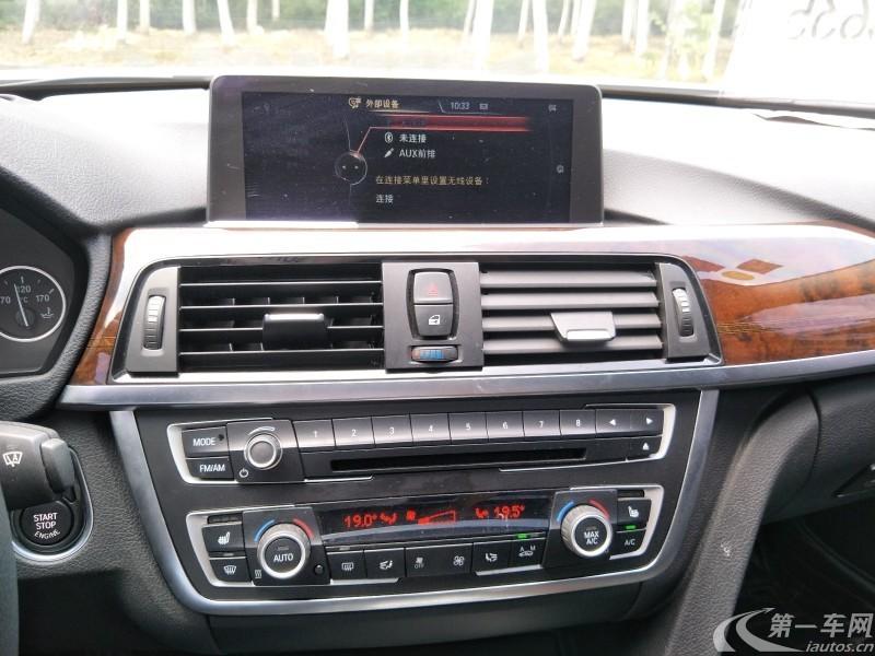 宝马3系 328Li 2015款 2.0T 自动 汽油 40周年限量版 (国Ⅴ)