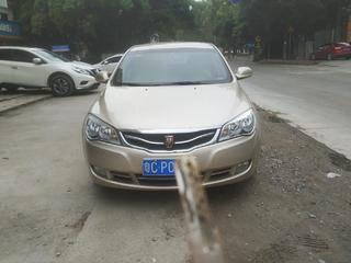 荣威350 1.5L 讯智版