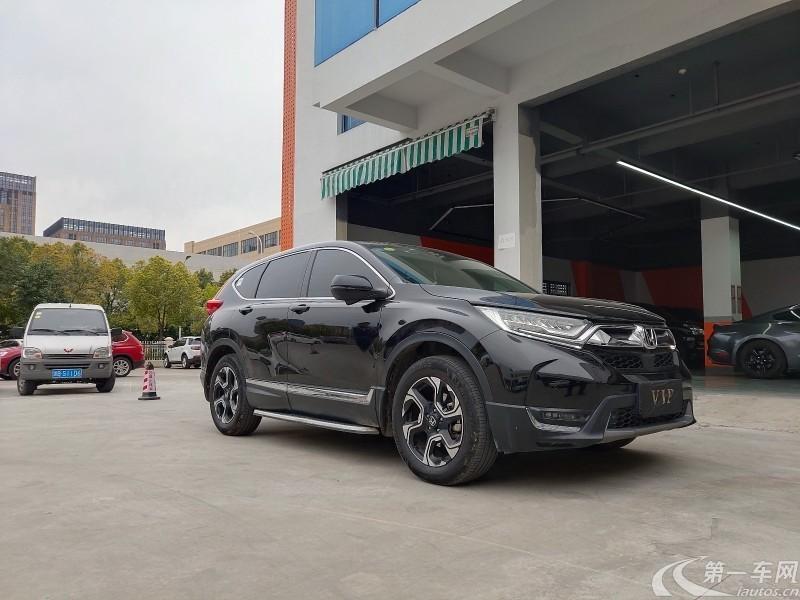 本田CR-V 2017款 1.5T 自动 四驱 240TURBO尊耀版 (国Ⅴ)
