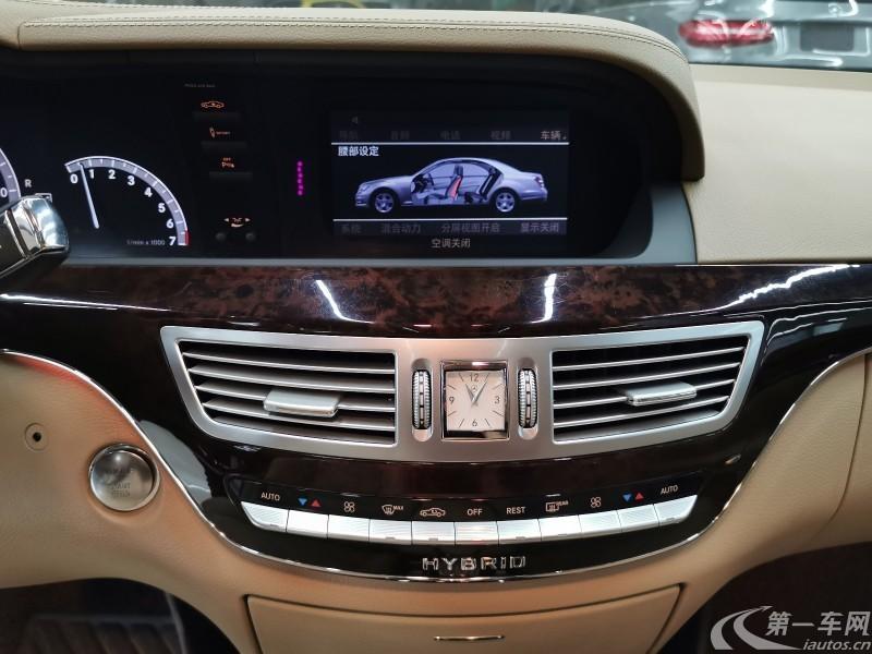 奔驰S级 S400 [进口] 2012款 3.5L 自动 油电混合 加长版Grand-Edition