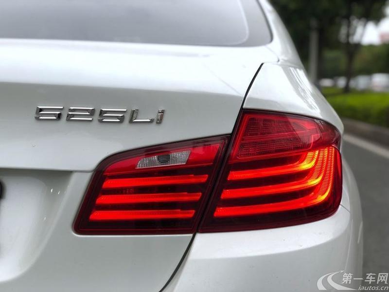 宝马525Li 2013款 2.0T 自动 汽油 豪华型 (国Ⅳ)