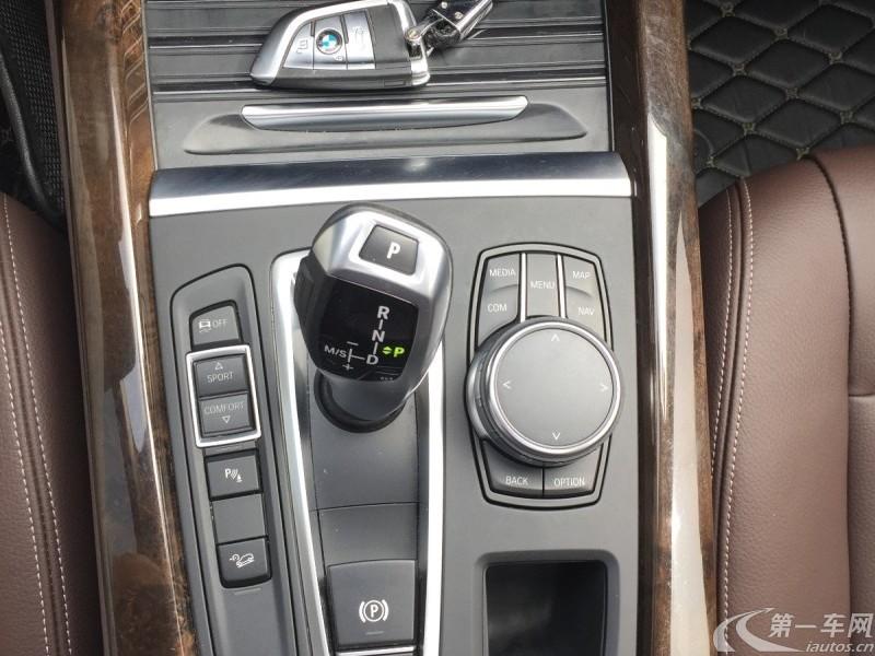 宝马X5 [进口] 2018款 2.0T 自动 四驱 油电混合 墨规版平行进口