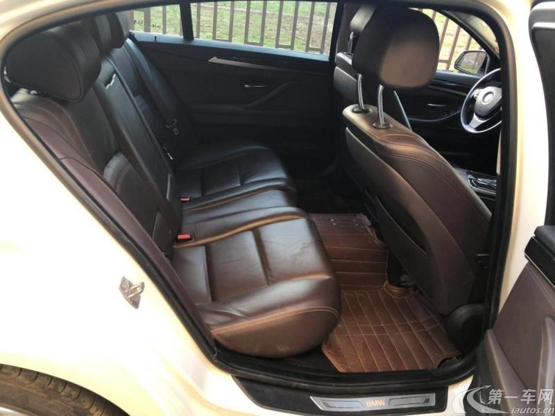 宝马5系 525Li 2014款 2.0T 自动 汽油 豪华设计套装 (国Ⅴ)