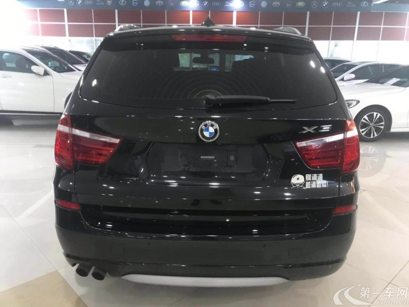 宝马X3 [进口] 2011款 3.0L 自动 四驱 汽油 豪华型 (欧Ⅳ)