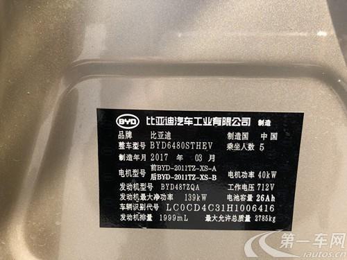 比亚迪唐 2017款 2.0T 自动 豪雅型 (国Ⅴ)
