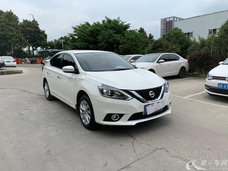 日产轩逸 2018款 1.6L 自动 XV尊享版 (国Ⅵ)