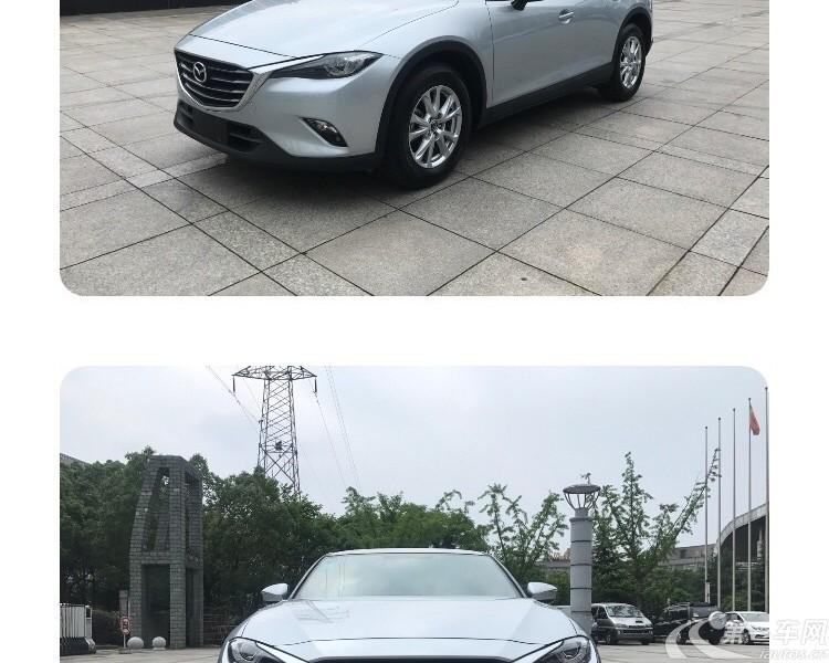 马自达CX-4 2017款 2.0L 自动 蓝天探索版 (国Ⅴ)