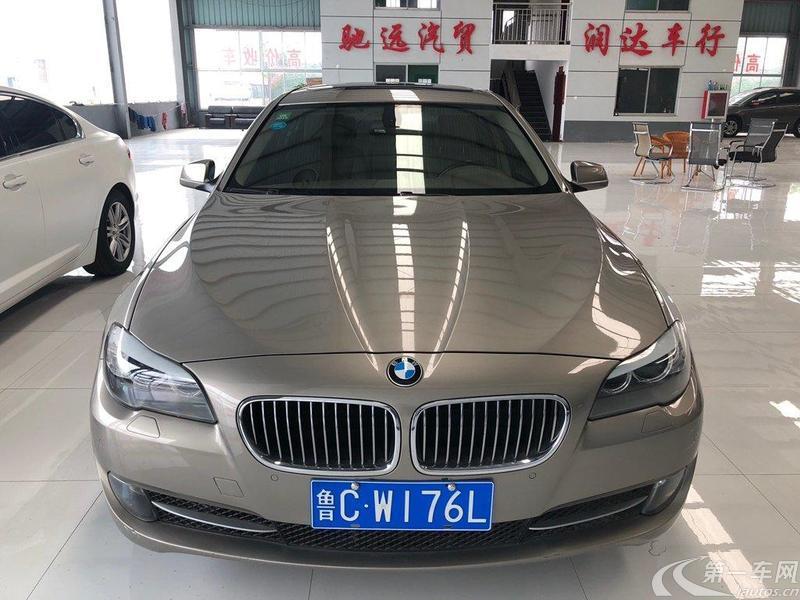 宝马523Li 2011款 2.5L 自动 汽油 豪华型 (国Ⅳ)