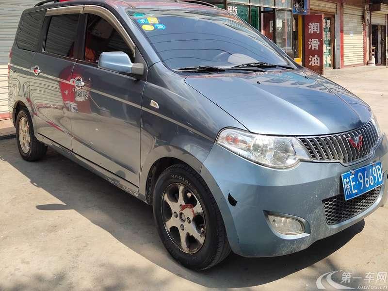 五菱宏光 2010款 1.4L 手动 7座 标准型