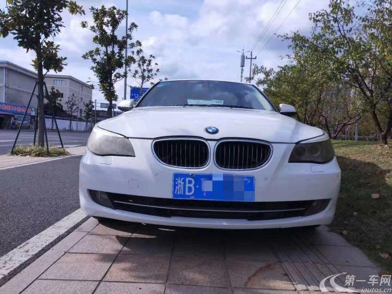 宝马5系 523Li 2010款 2.5L 自动 汽油 标准型 (国Ⅳ)