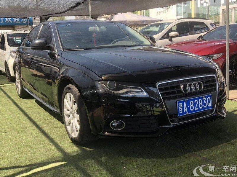奥迪A4L 2011款 2.0T 自动 豪华型 (国Ⅳ)