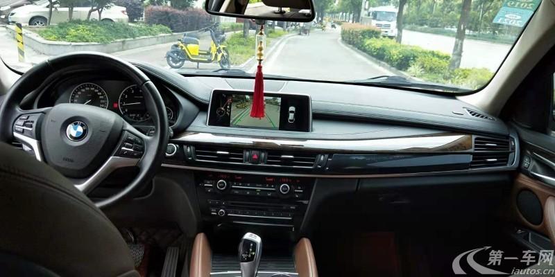 宝马X6 28i [进口] 2017款 2.0T 自动 四驱 汽油