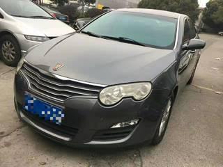 荣威550 1.8L 自动 启智版