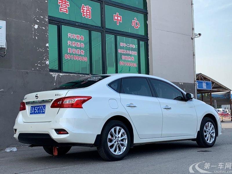 日产轩逸 2016款 1.6L 手动 XL豪华版 (国Ⅴ)