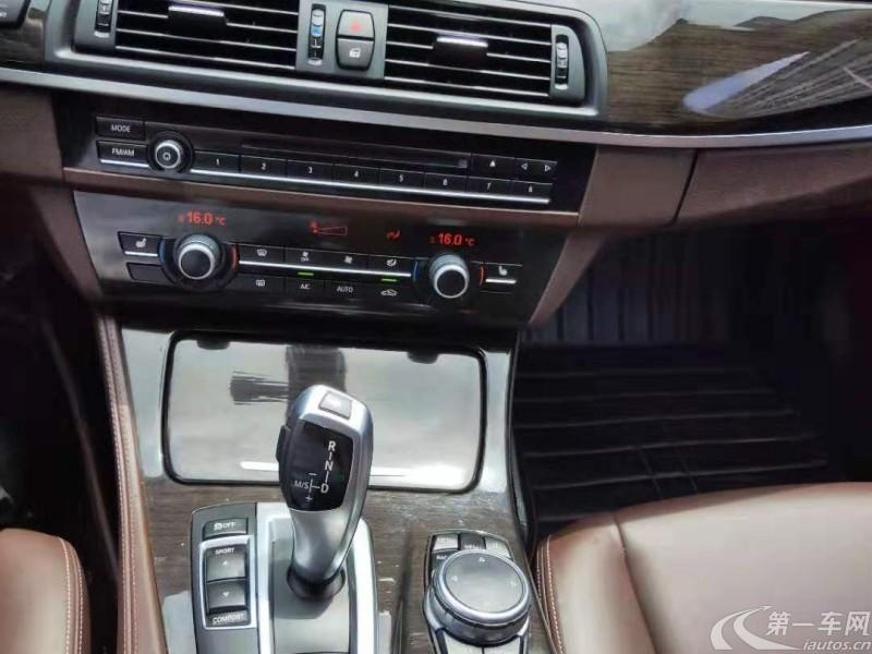 宝马5系 525Li 2017款 2.0T 自动 汽油 豪华设计套装 (国Ⅴ)