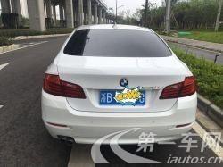 宝马5系 528Li 2014款 2.0T 自动 汽油 风尚设计套装 (国Ⅴ)