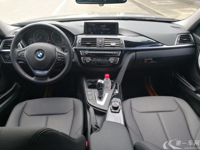 宝马3系 318Li 2017款 1.5T 自动 汽油 时尚型 (国Ⅴ)