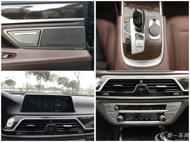 宝马7系 730Li [进口] 2016款 2.0T 自动 汽油 领先型