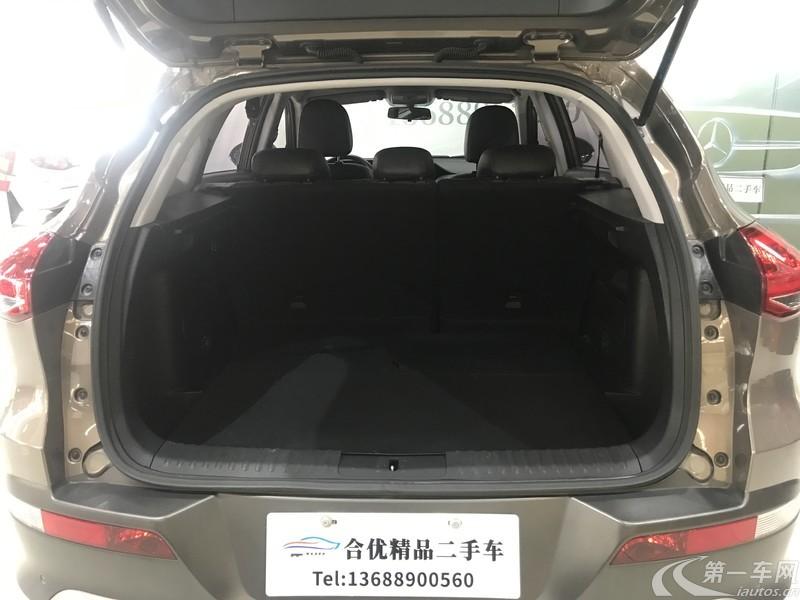 长丰猎豹CS10 2017款 2.0T 自动 都市型 (国Ⅴ)