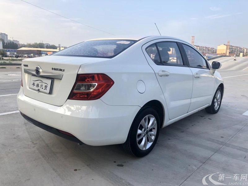 中华H230 2012款 手动 酷悦型 汽油