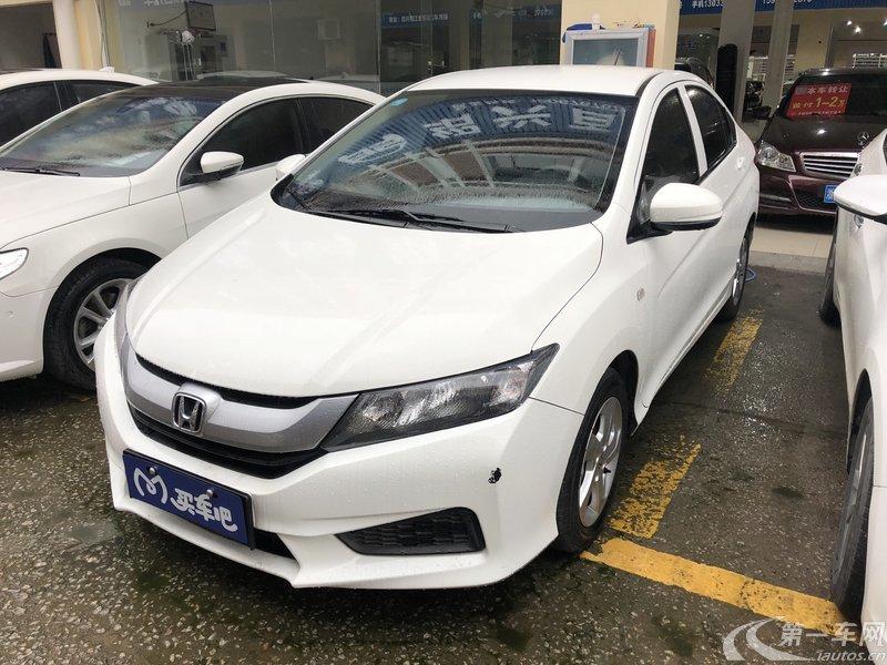 本田锋范 2017款 1.5L 自动 精英版 (国Ⅴ)