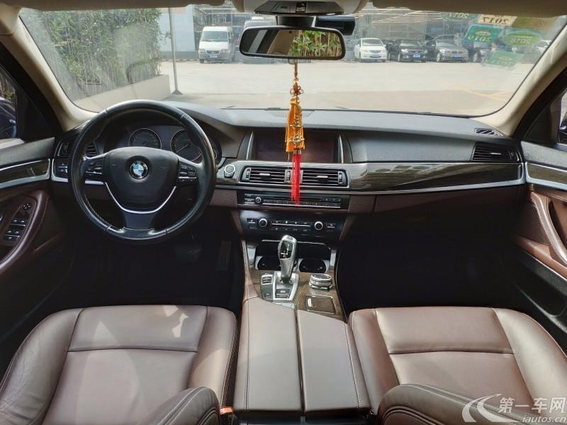 宝马5系 528Li 2014款 2.0T 自动 汽油 领先型 (国Ⅴ)