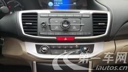 本田雅阁 2014款 2.0L 自动 豪华导航版EXN (国Ⅳ)
