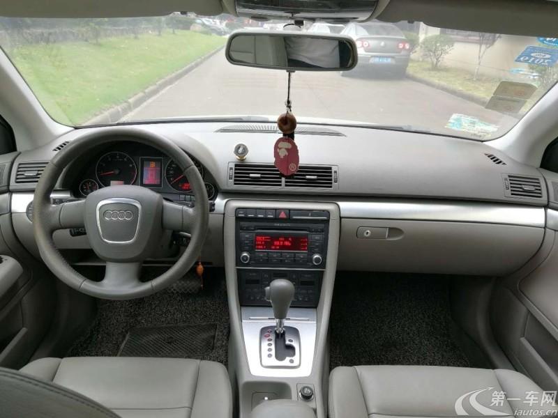 奥迪A4 2008款 1.8T 自动 汽油 舒适型 (国Ⅲ)
