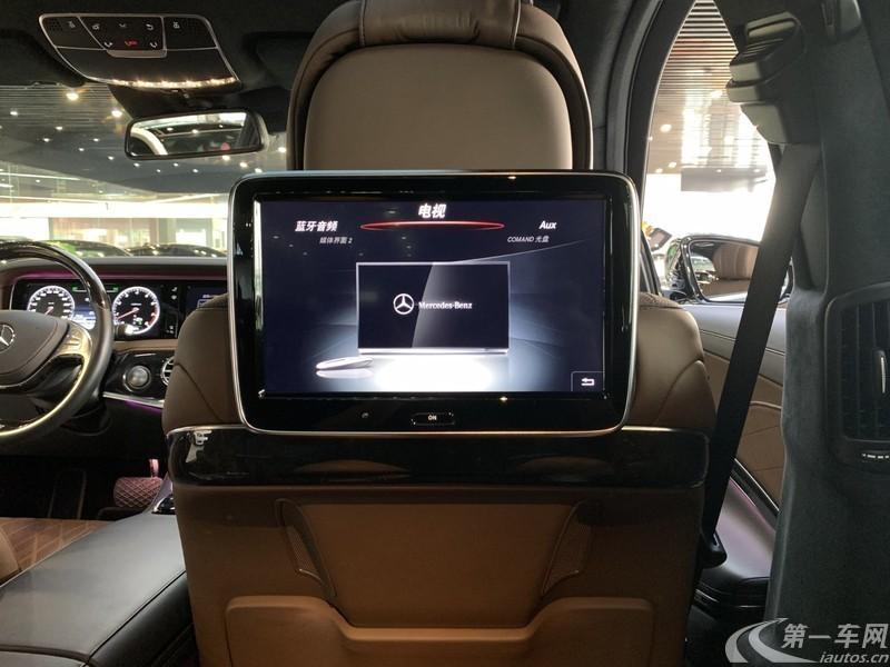 奔驰S级 S600 [进口] 2014款 6.0T 自动 汽油 加长版 (欧Ⅴ)